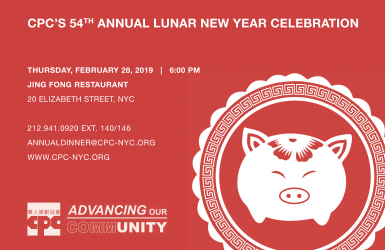 2019 Annual Lunar New Year Celebration Invitation - Web