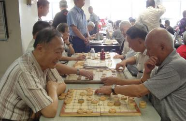 Nan Shan Senior Center