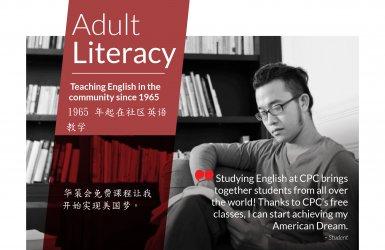 Adult Literacy Program