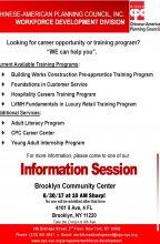 Workforce Development Division Brooklyn Information Session Larger