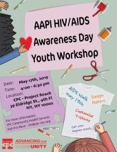 AAPI HIV/AIDS Awareness Day Youth Workshop 亞太裔愛滋認知日青少年活動
