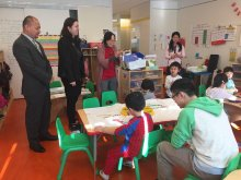 AM Rozic and CPC Queens Early Childhood Center