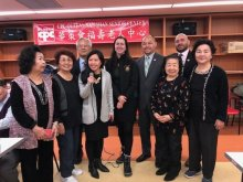 AM Rozic and CPC Nan Shan Senior Center