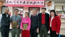 CPC Chinatown Senior Center LNY Celebration with P.Chan and X.Q. Li