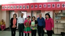 Ms. Soo Kow Leong and Ms. He Lian Ying, who have each spent about 20 years as volunteers of the Center.