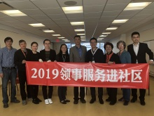 Consulate General of the People's Republic of China in NY and Nan Shan Senior Center Staff