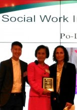 NASW Social Work Image Award 2017