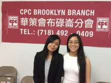 CPC Youth Participant Goes on an Upcoming Arctic Expedition - 1721847561