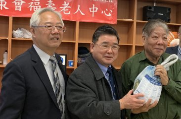 2018-11-16 CPC Nan Shan Senior Center Thanksgiving