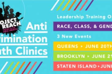 June Anti-Discrimination Youth Clinics - Queens, Brooklyn, Staten Island