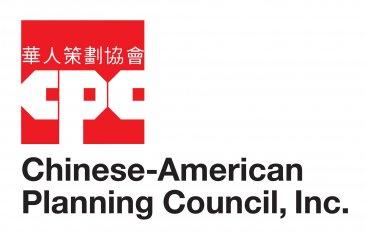華人策劃協會啟動全國招聘總裁兼首席執行官
