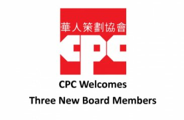 CPC Welcomes Three New Board Members