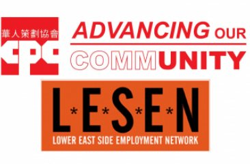 CPC and Lower East Side Employment Network