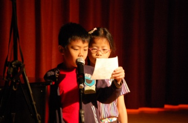 Students introduce summer showcase