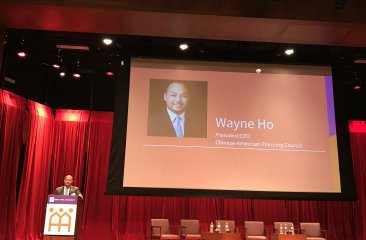 Wayne Ho Speaking