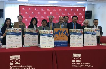 CPC and NYC's Mayor's Office of Immigrant Affairs to Jointly Host Immigrant Resource Fair