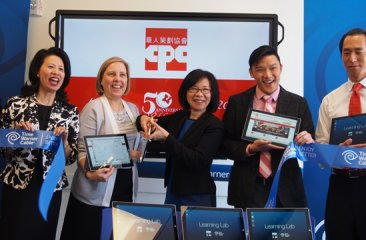 CPC Celebrates Opening of 2nd Time Warner Cable Learning Lab