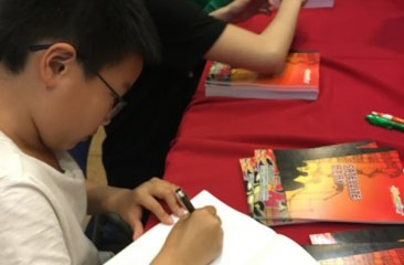 "Book Signing for ""Satellite Baby"" with CPC's Young Authors"