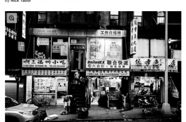 CPC Co-Founder Speaks About Chinatown with New York Magazine