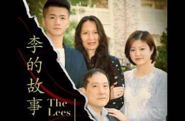"CPC to Screen HIV/AIDS Short Film -- ""The Lees"""