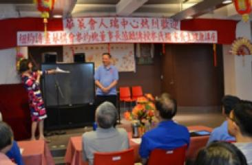 Po Ling Ng and Open Door Senior Center