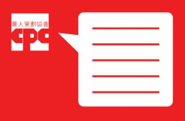 CPC logo and text box