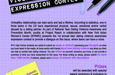 Teen Dating Violence Awareness Expression Contest