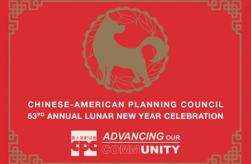 CPC 53rd Annual Lunar New Year Celebration Gala