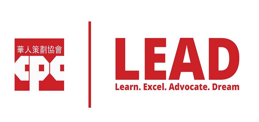 LEAD at the HS For Dual Language and Asian Studies