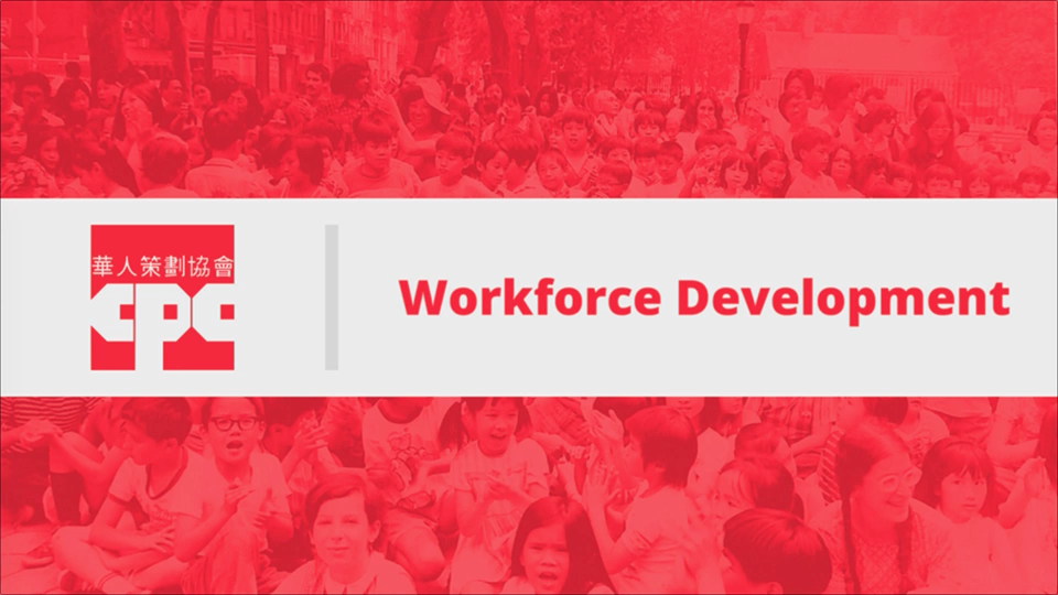 Workforce Development Video